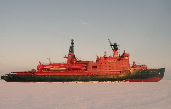 "Russian nuclear icebreaker ""Arktika"""