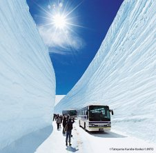 https://climatism.blog/2018/04/22/its-been-a-bad-winter-all-over-snow-in-japan-56-feet-high/