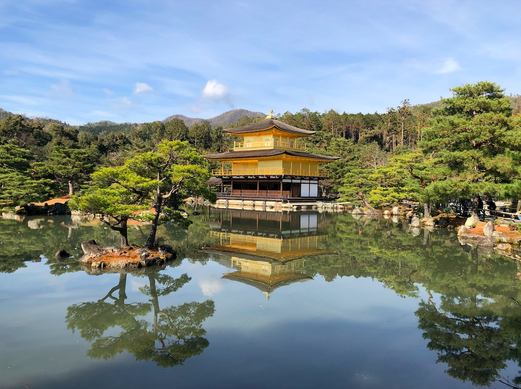 Jamie Japan Trip - Kinkaku-ji Royal Palace Kyoto - Jan 2019